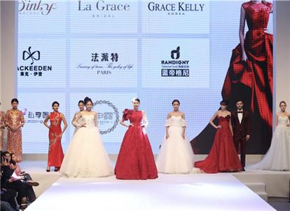 上海婚博会门票