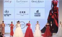 2019年上海婚博会门票信息