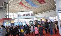2019年武汉春季婚博会门票领取