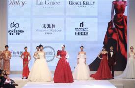 2018年上海婚博会门票信息