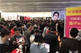 2019北京春季婚博会门票免费索票
