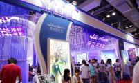 上海婚博会的图片有吗?