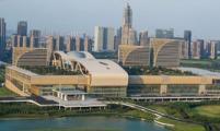 杭州国际博览中心地址