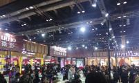 广州婚博会场地:保利世贸博览馆
