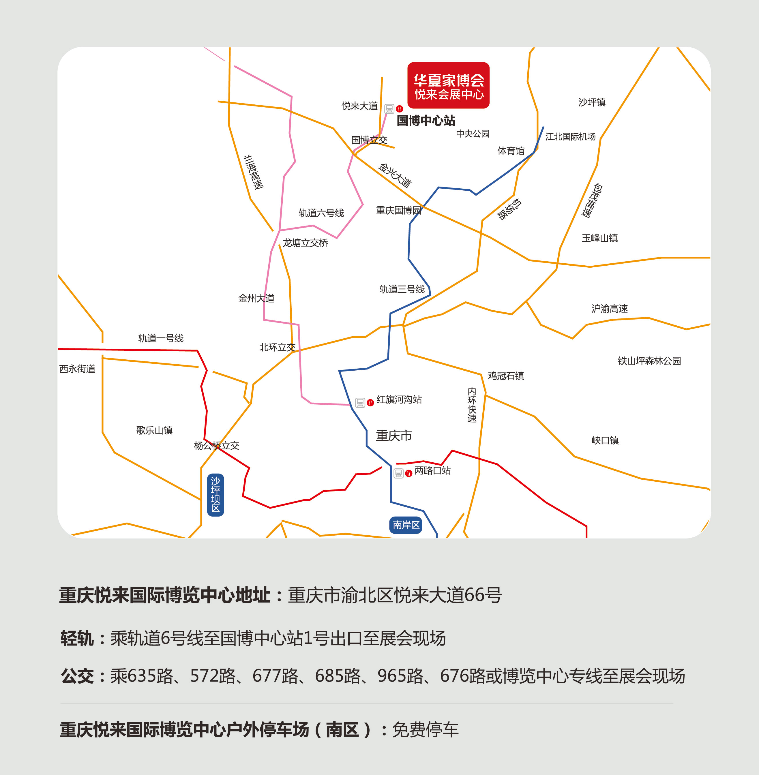 重庆地图.jpg