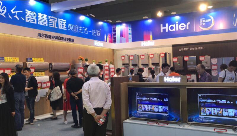北京家博会图13..jpg