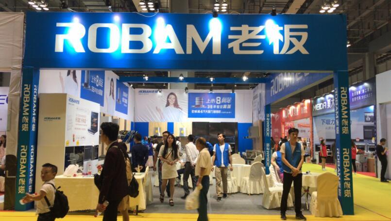 北京家博会图14.jpg