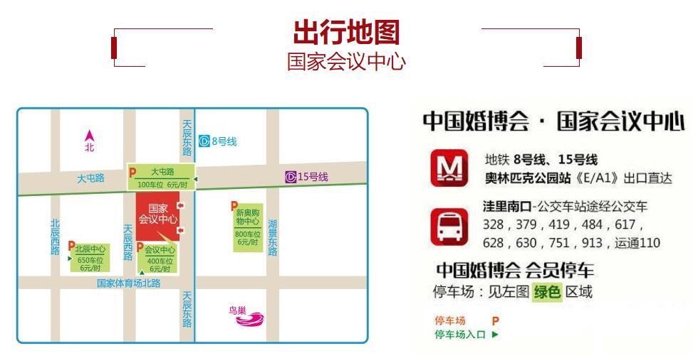 北京地图.jpg