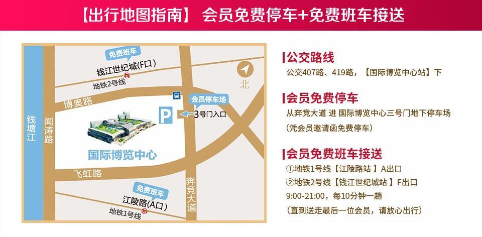 杭州地图.jpg