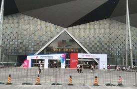 上海婚博会场地:上海展览中心