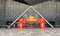 夏季,中国婚博会一站式婚礼采购,值得推荐