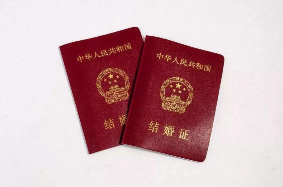上海民政局婚姻登记2.jpg