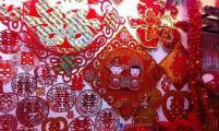 上海婚庆用品批发市场有哪些