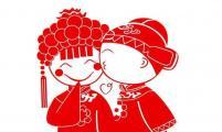什么是花果婚 结婚几年是花果婚