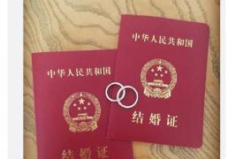 结婚证在哪里都可以办吗