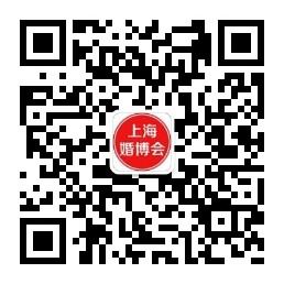 婚博会上海.jpg