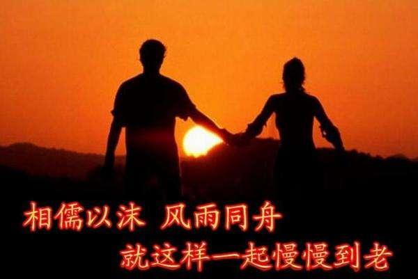 结婚纪念日祝福语.jpg