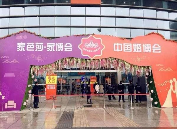 上海家博会.jpg