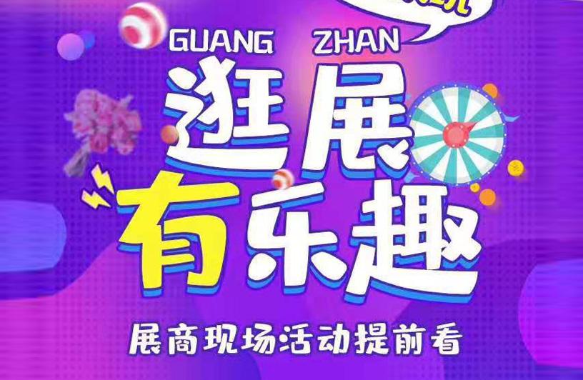 上海婚博会04.jpg