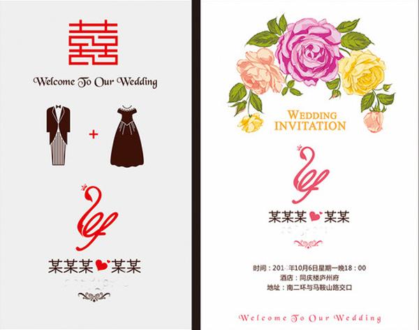 结婚邀请邮件12.jpg