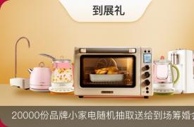 【下周末】杭州婚博会将在奥体国际博览中心盛大开展啦!
