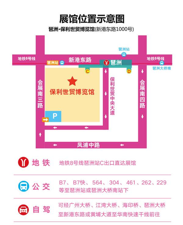 广州地图.jpg