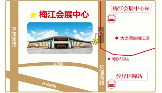 展馆位置示意图.png