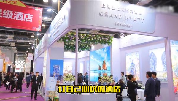 逛展全攻略 一分钟带你逛上海婚博会!5.jpg