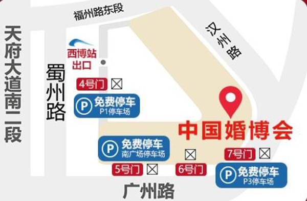 中国西部国际博览城.jpg
