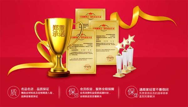 上海婚博会2.jpg